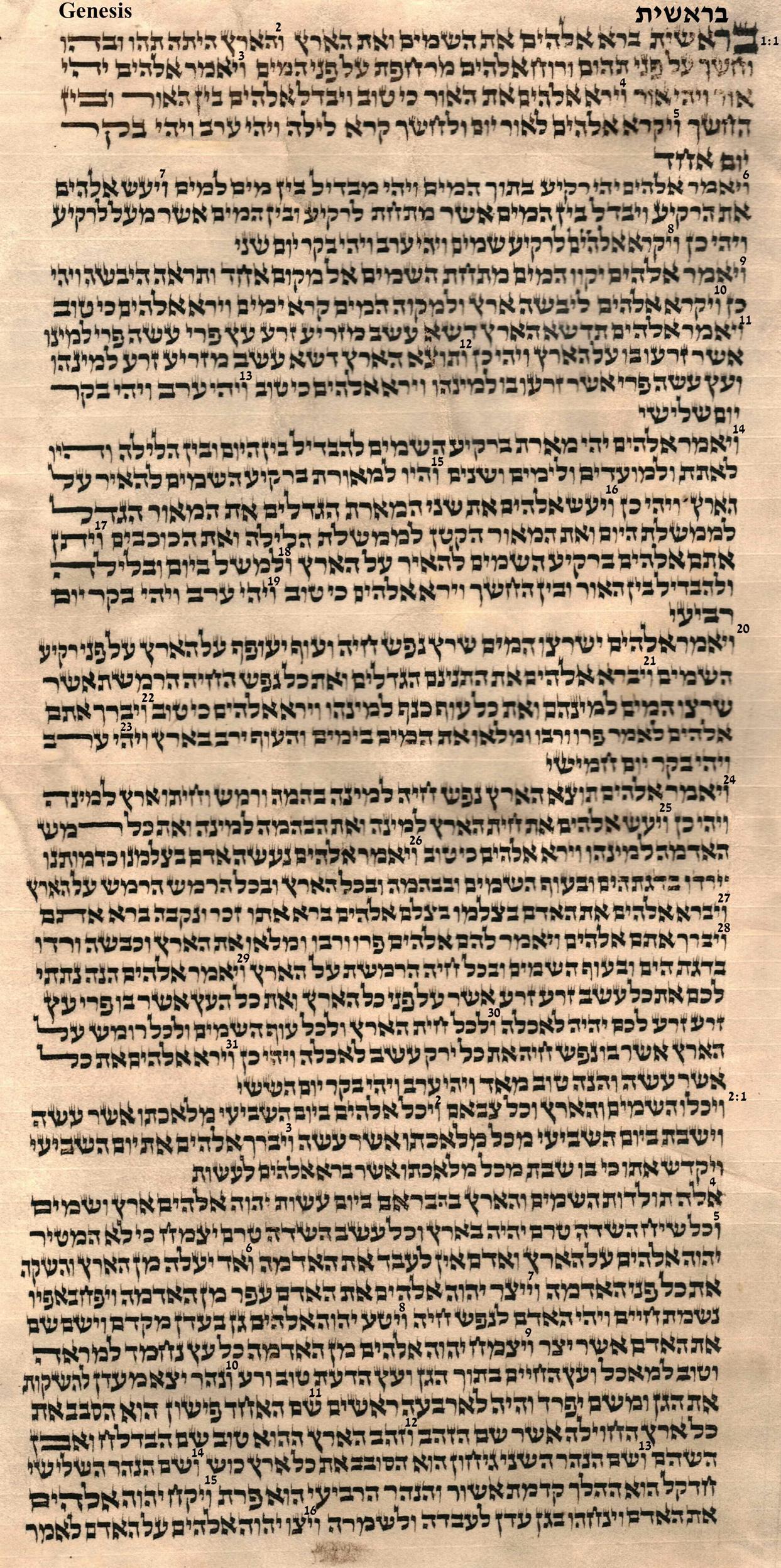Genesis 1-1 - 2-16