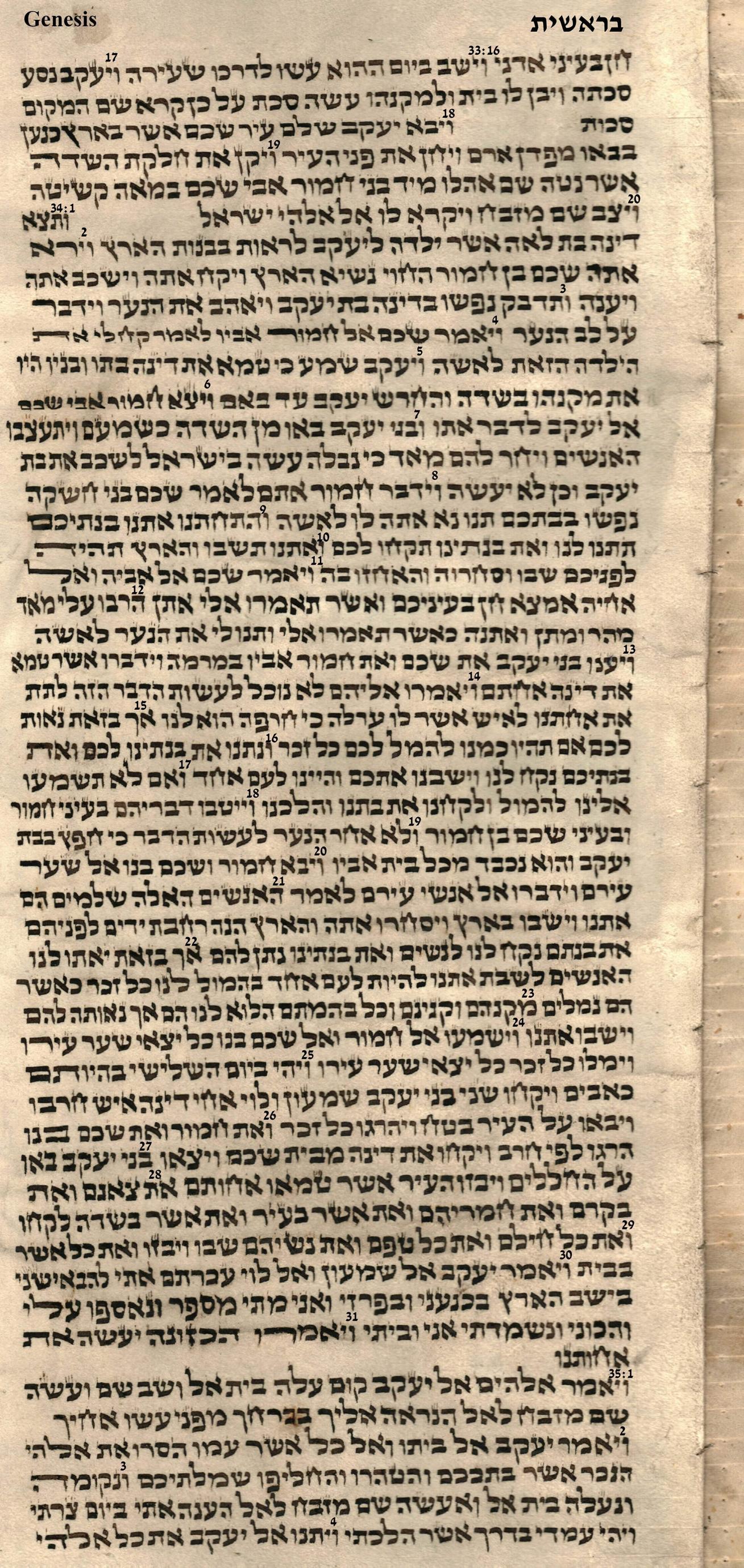 Genesis 33.16 - 35.4