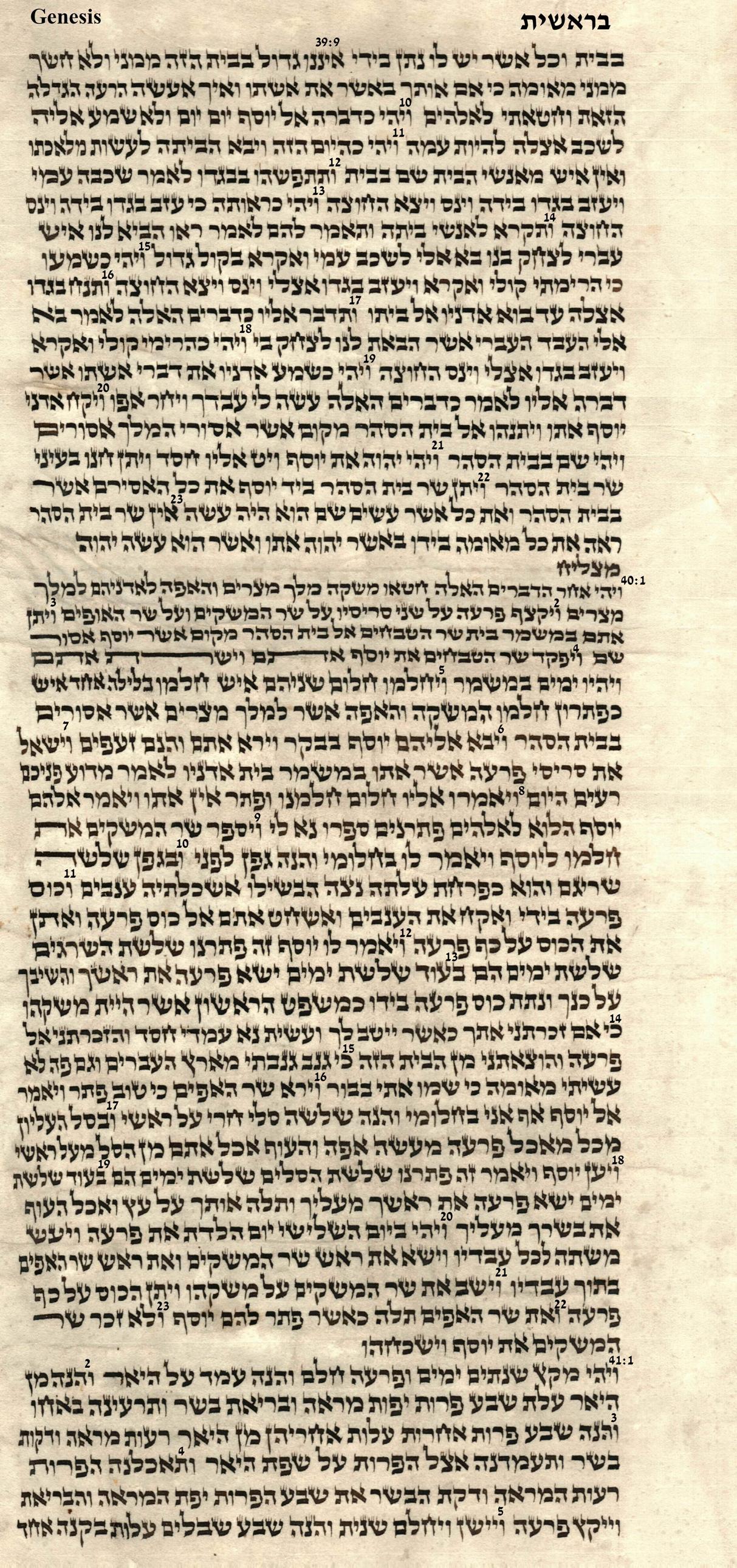 Genesis 39.9 - 41.5
