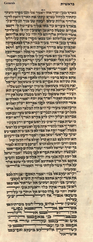 Genesis 48.4 - 49.7