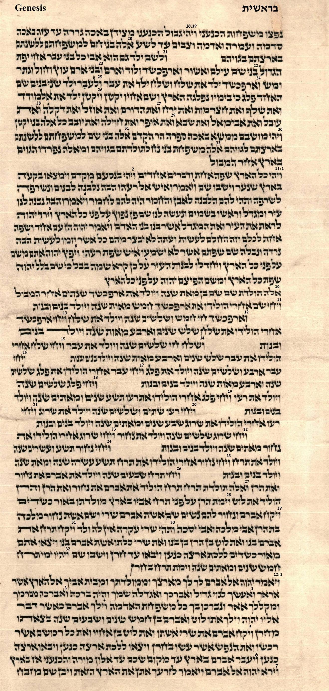Genesis 10.19 - 12.7