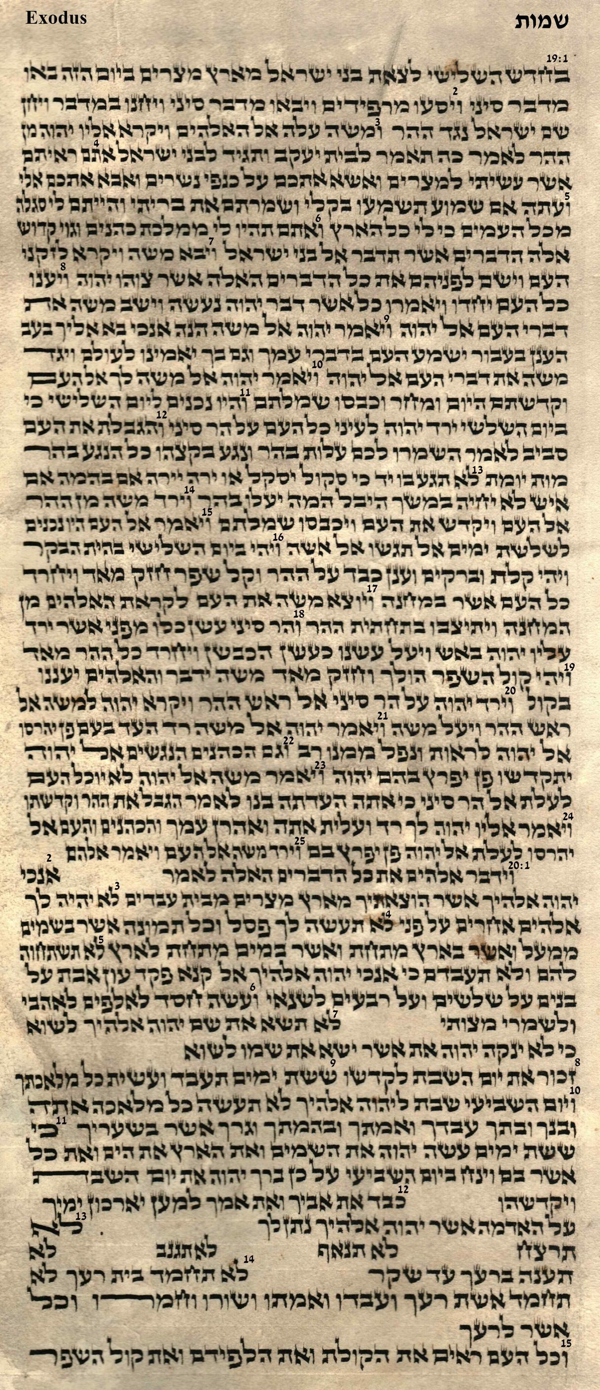 Exodus 19.1 - 20.15