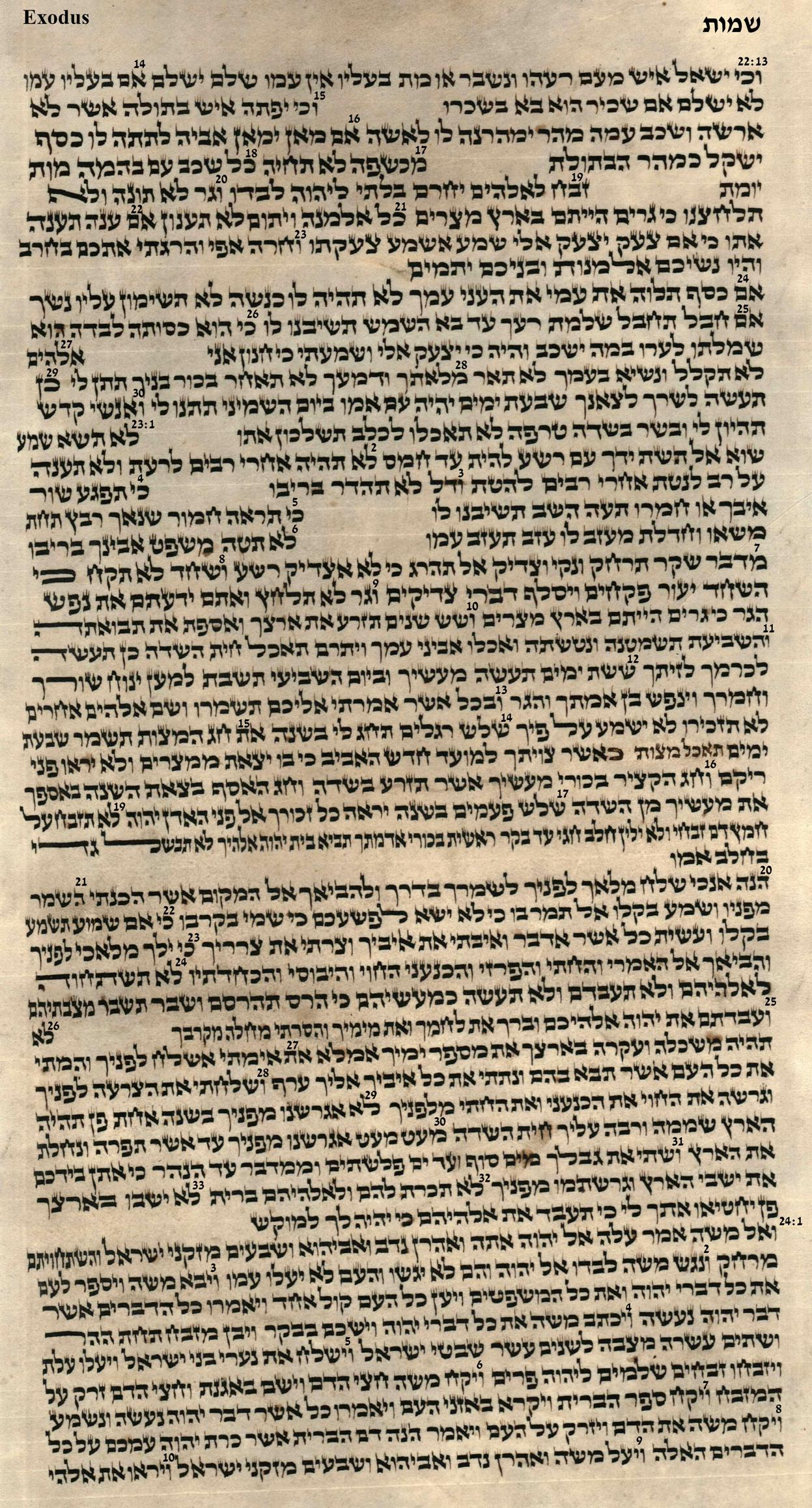 Exodus 22.13 - 24.10