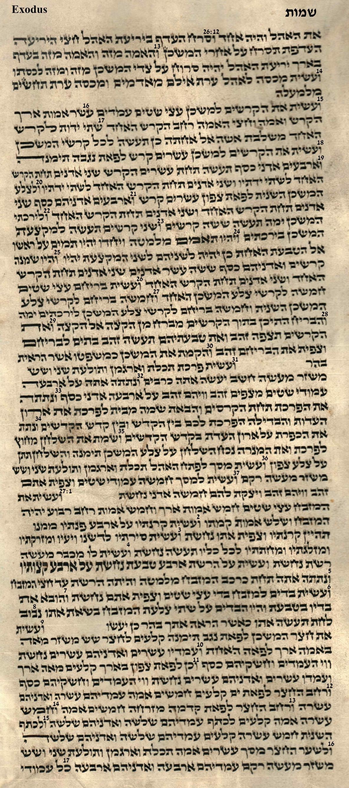 Exodus 26.12 - 27.17