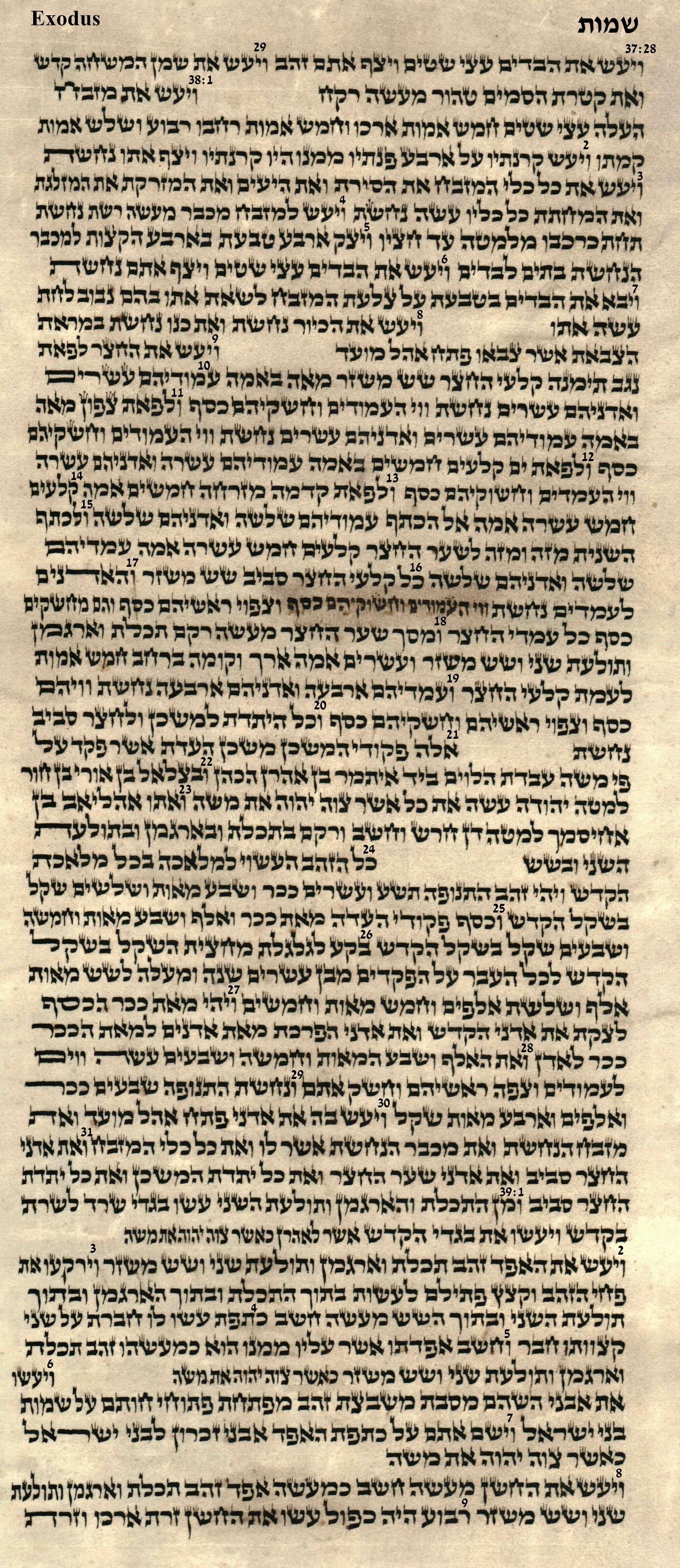 Exodus 37.38 - 39.9