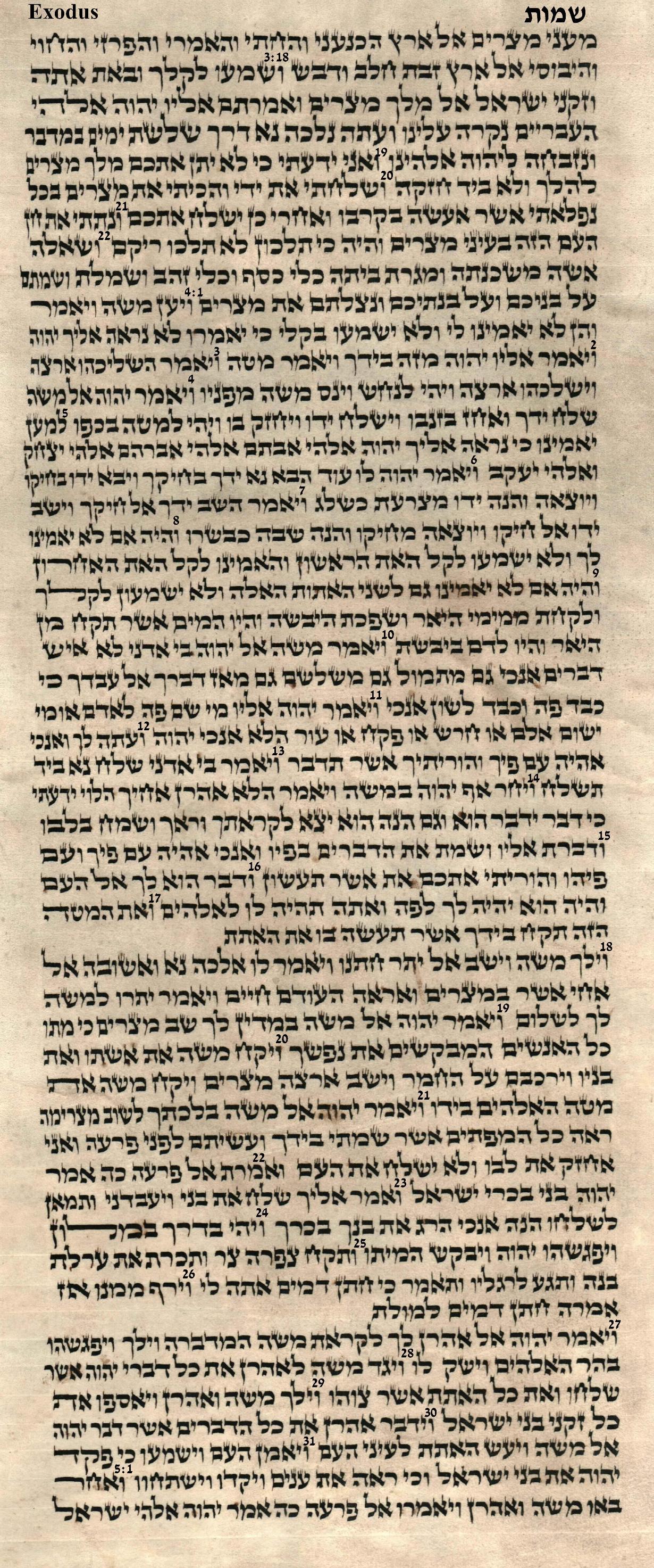Exodus 3.18 - 5.1