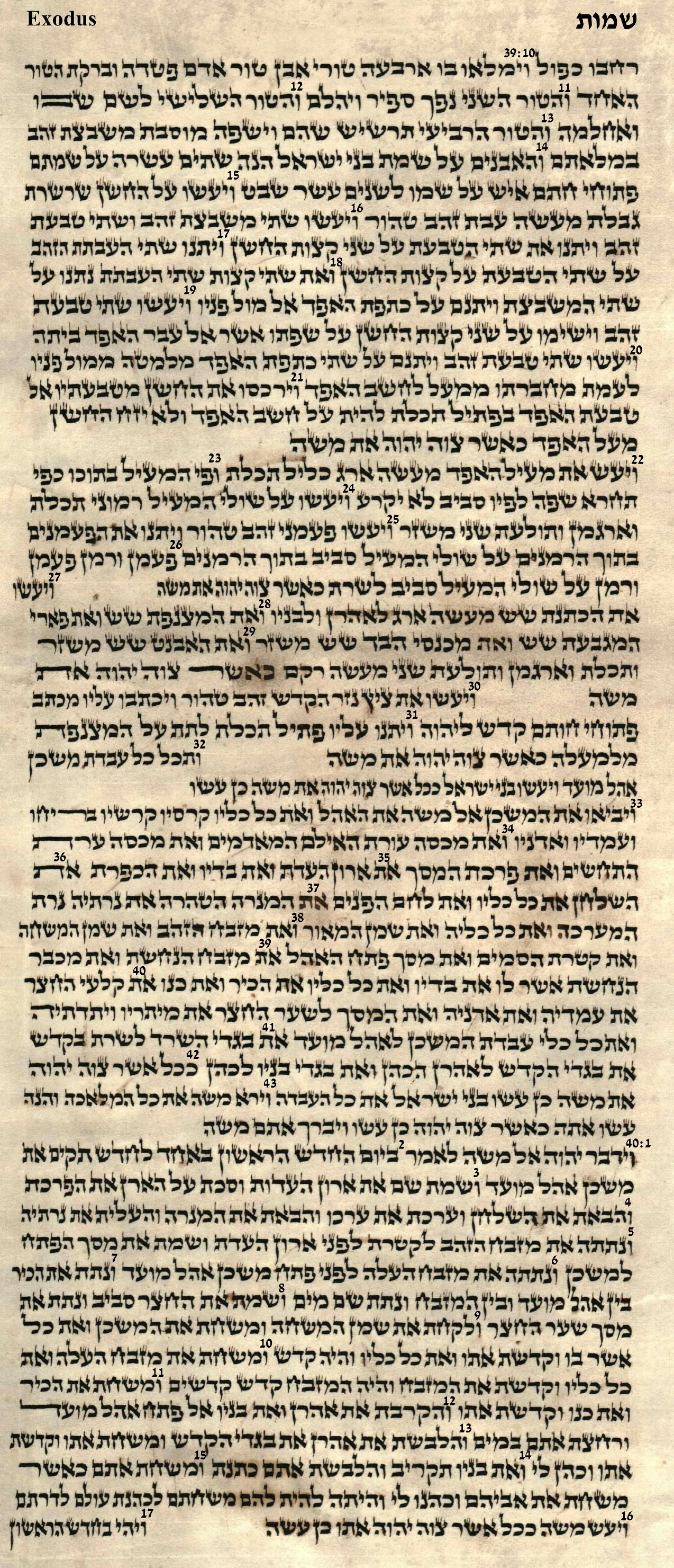 Exodus 39.10 - 40.17
