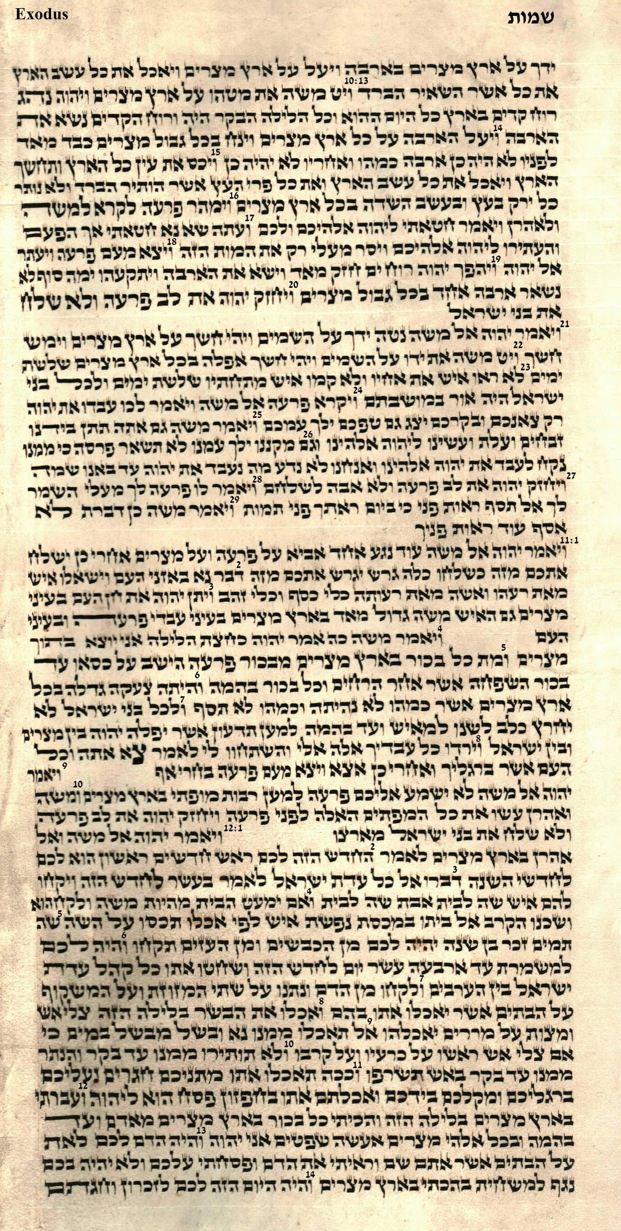 Exodus 10.13 - 12.14