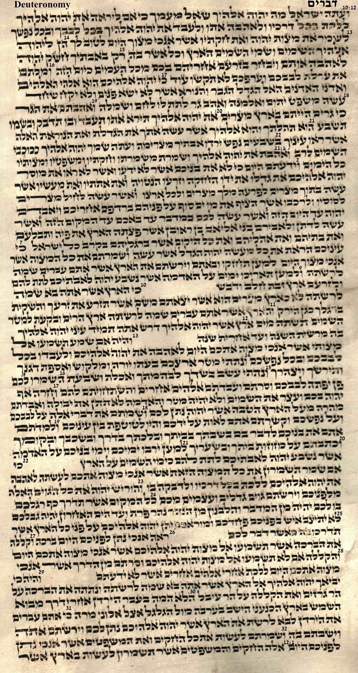Deuteronomy 10.12 - 12.1