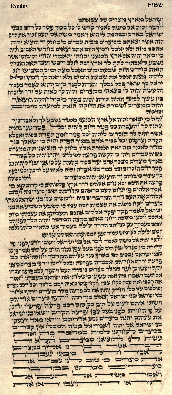 Exodus 12.52 - 14.13