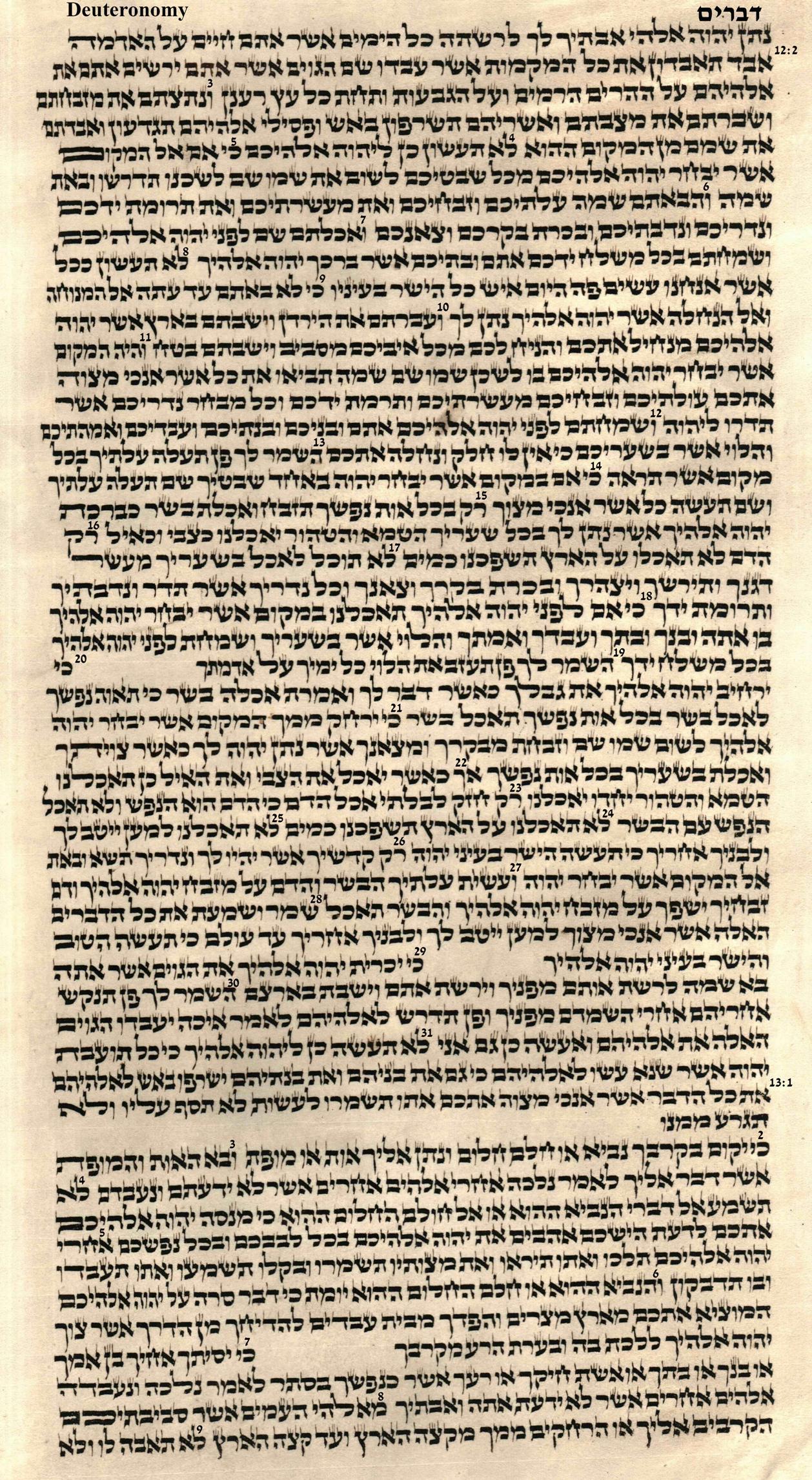 Deuteronomy 12.2 - 13.9