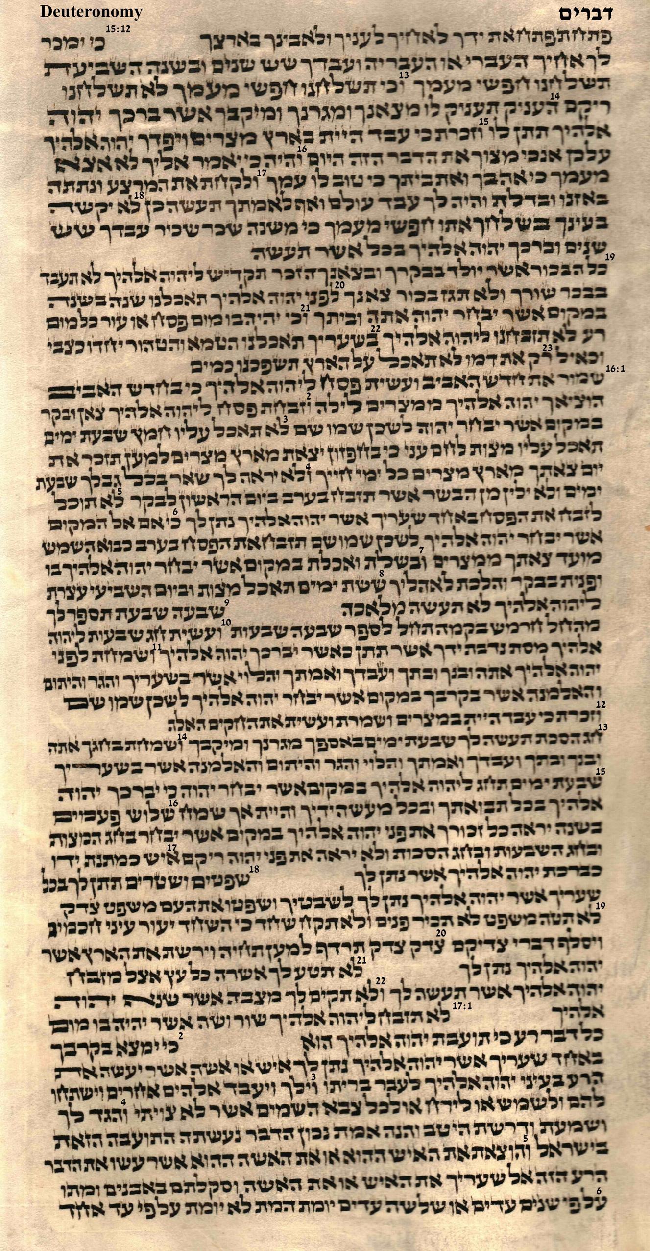 Deuteronomy 15.12 - 17.6