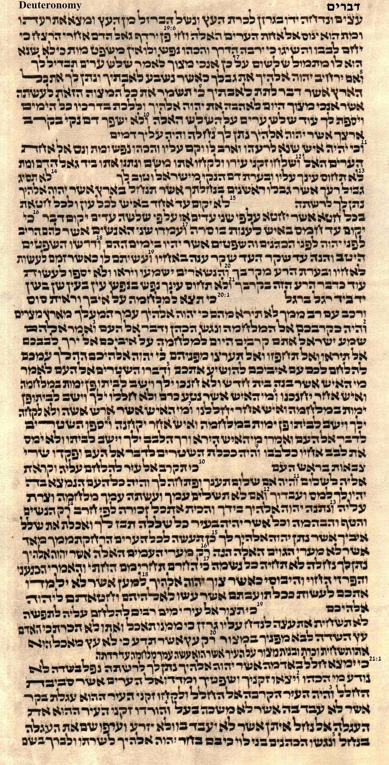 Deuteronomy 19.6 - 21.5