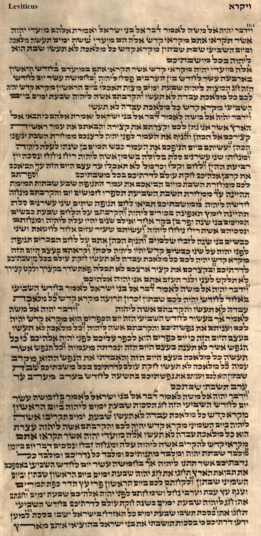 Leviticus 23.1 - 23.43
