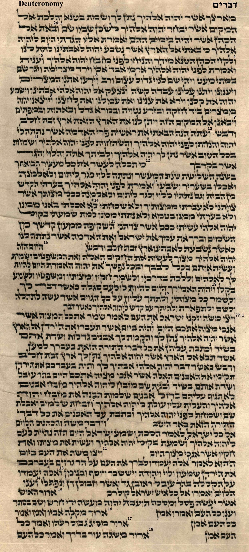 Deuteronomy 26.3 - 27.18
