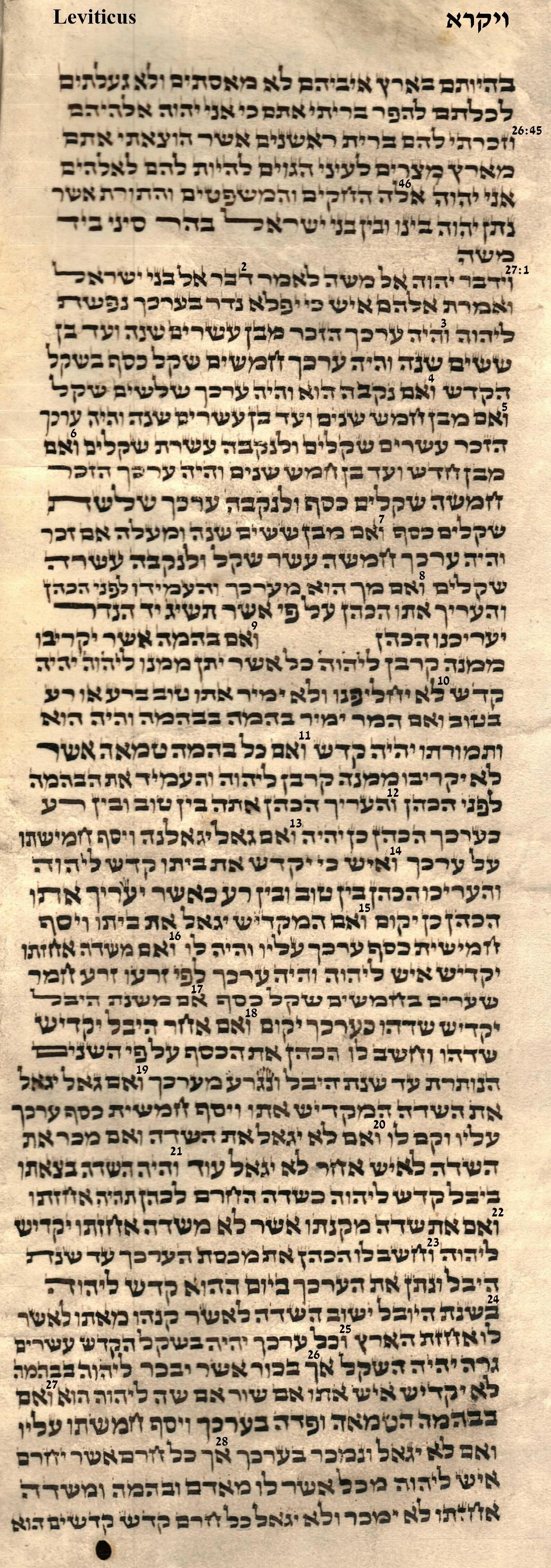 Leviticus 26.45 - 27.28