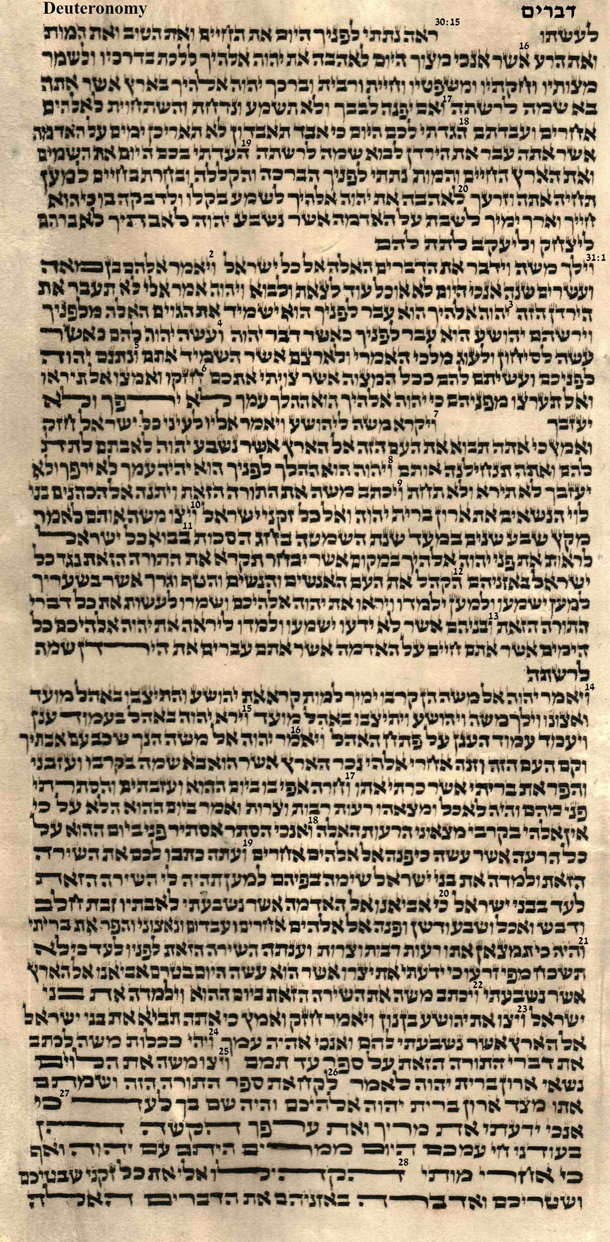 Deuteronomy 30.15 - 31.28