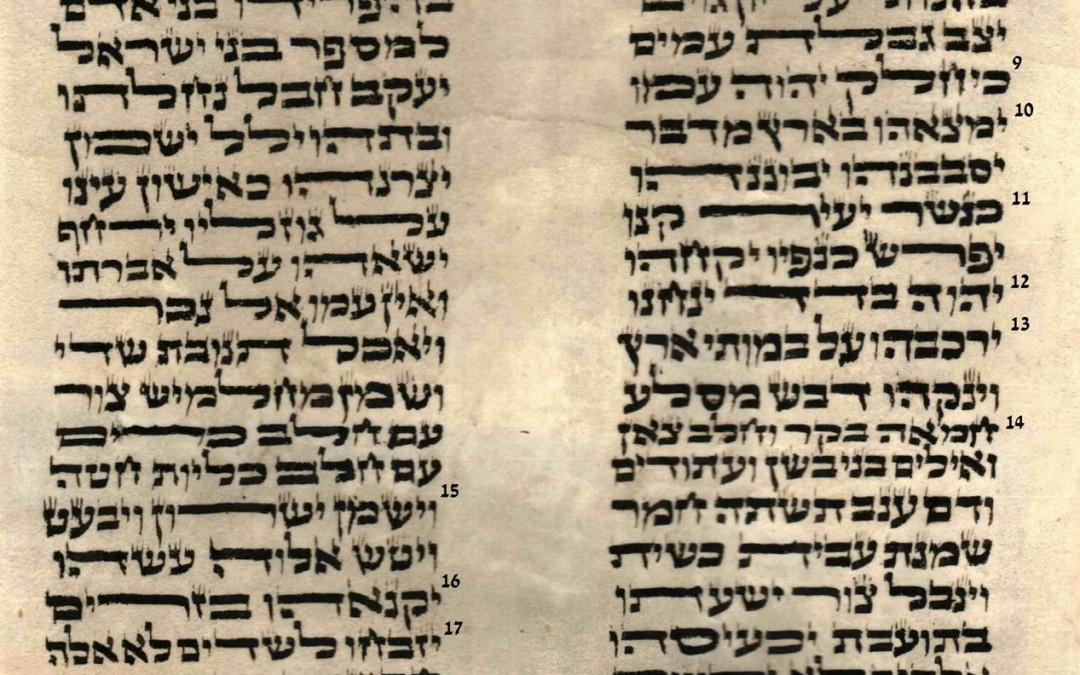 Deuteronomy 31.29 – 32.28