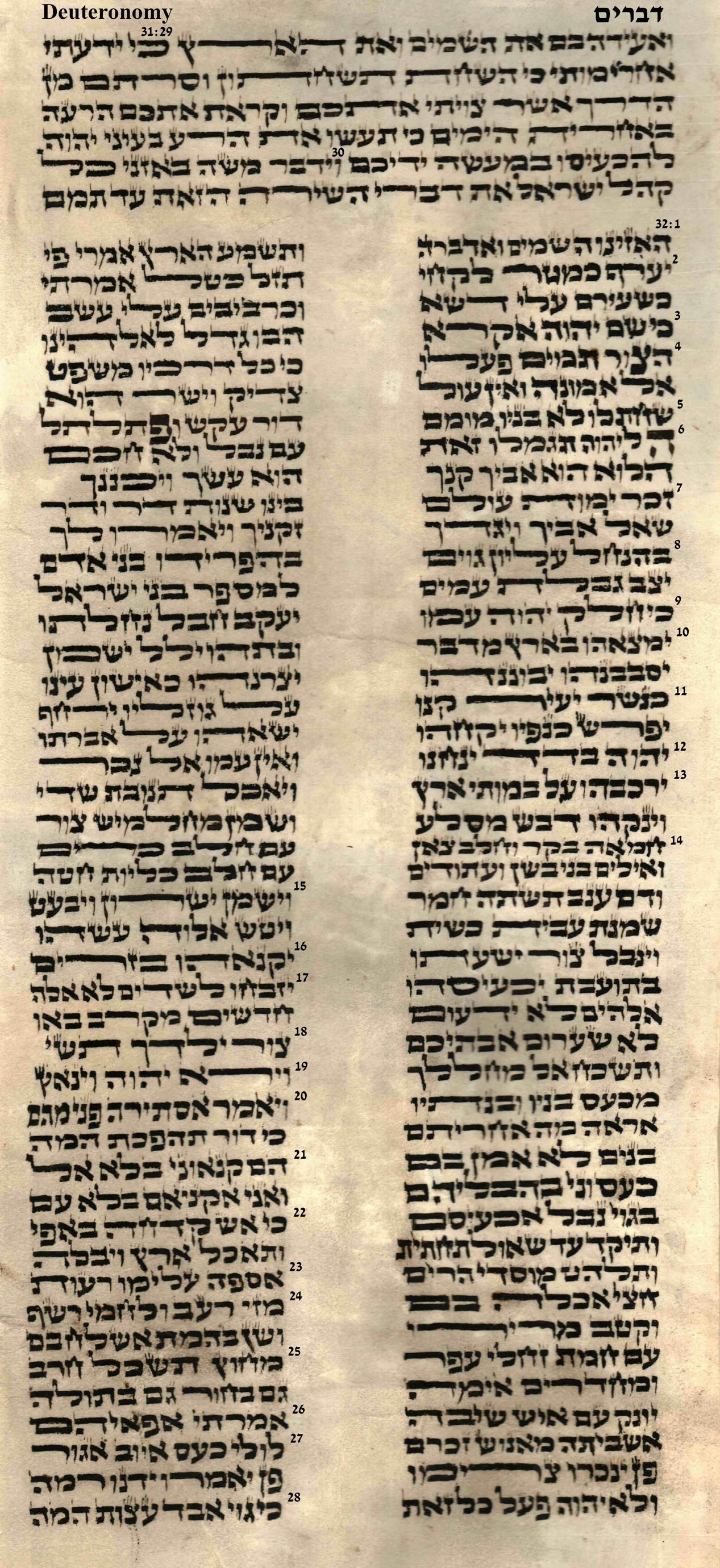 Deuteronomy 31.29 - 32.28