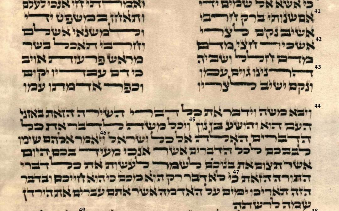 Deuteronomy 32.29 – 33.9