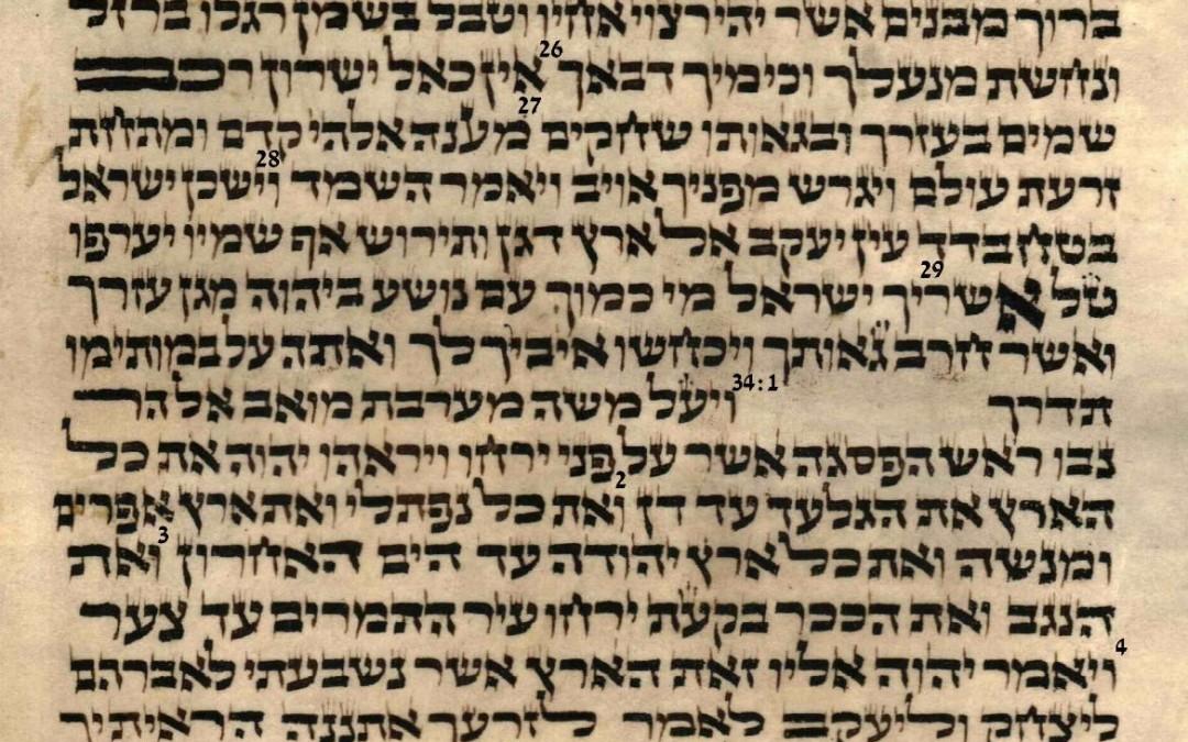 Deuteronomy 33.10 – 34.12