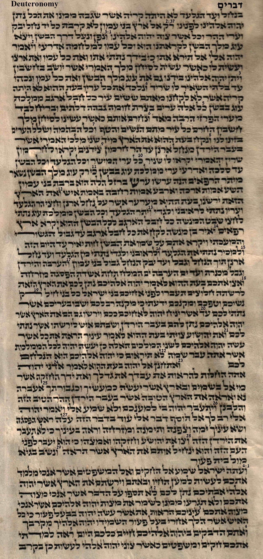 Deuteronomy 2.37 - 4.5