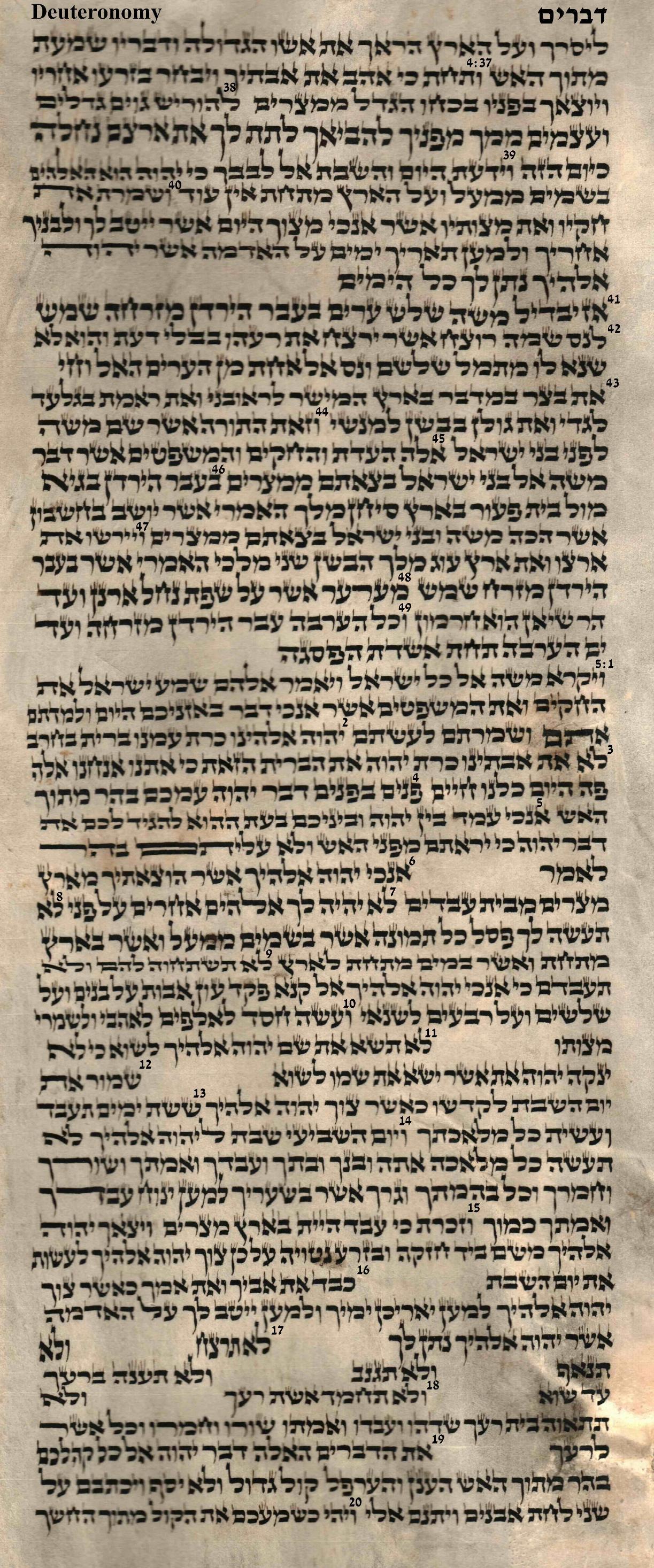 Deuteronomy 4.37 - 5.20