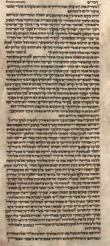 Deuteronomy 7.11 - 8.19