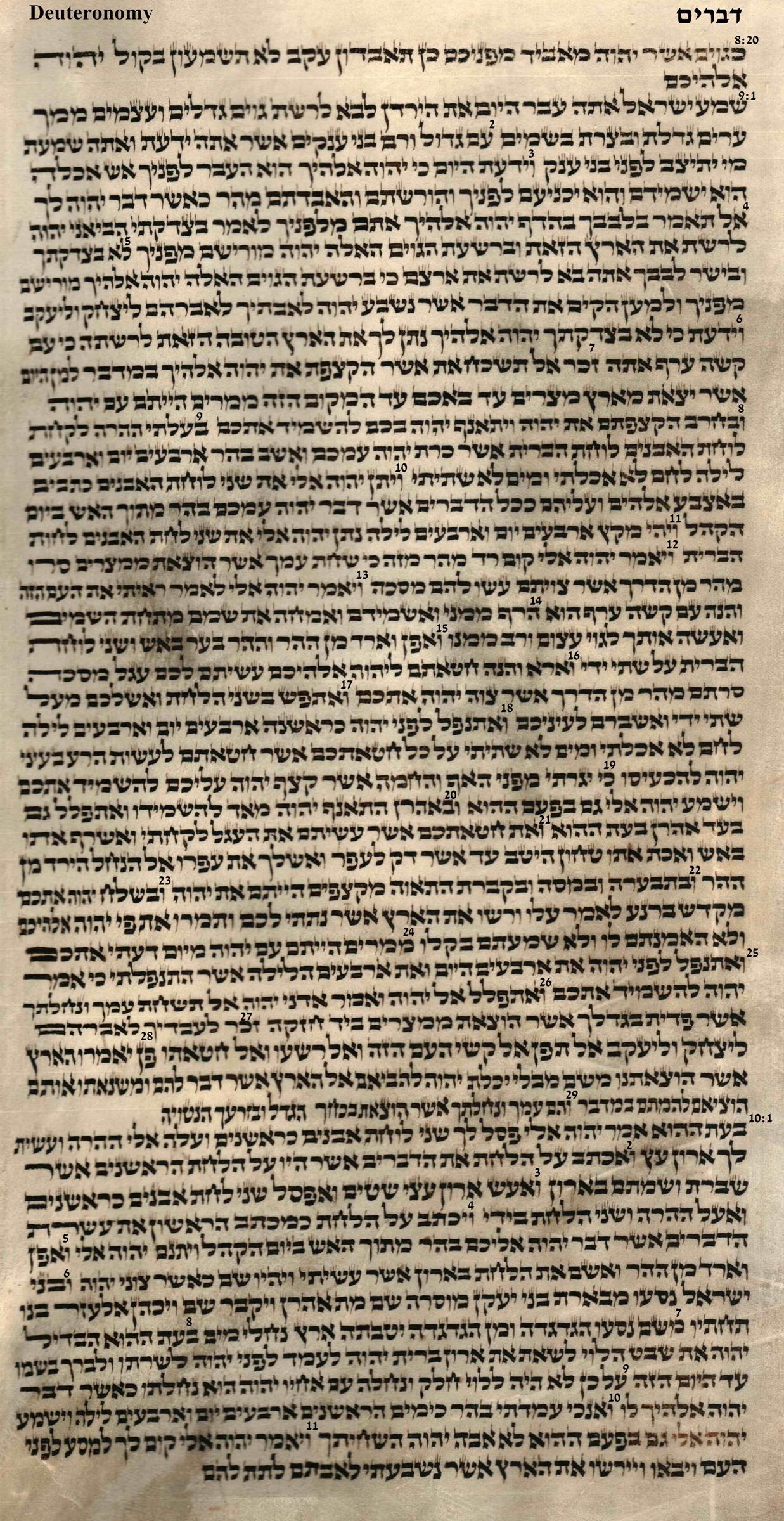 Deuteronomy 8.20 - 10.11